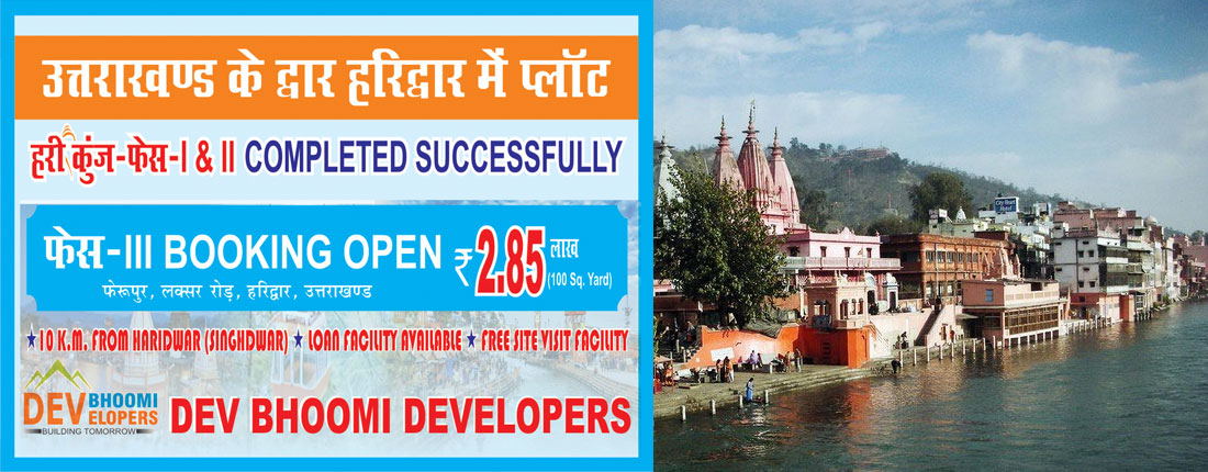 Residential Plots in Uttarakhand